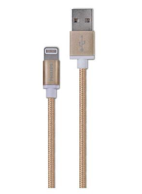 Philips - Philips DLC2508G/97 Lightning - Örme Şarj & Data Kablo