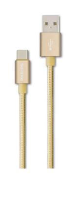 Philips - Philips DLC2528G/97 USB C - Deri Şarj & Data Kablo